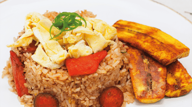 arroz chaufa de la selva